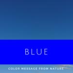 ブルー(数秘2)第5チャクラ
