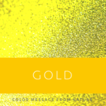 ゴールド(数秘33)第10チャクラ