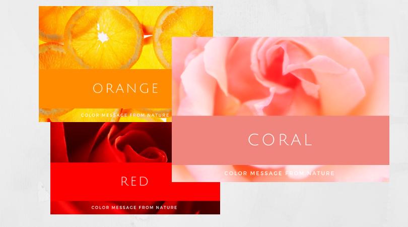 コーラルはレッドとオレンジ