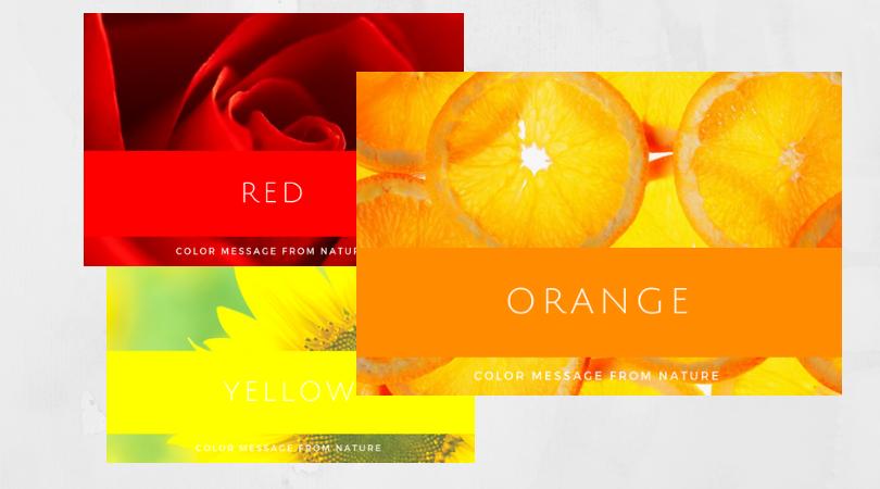 オレンジはレッドとイエロー