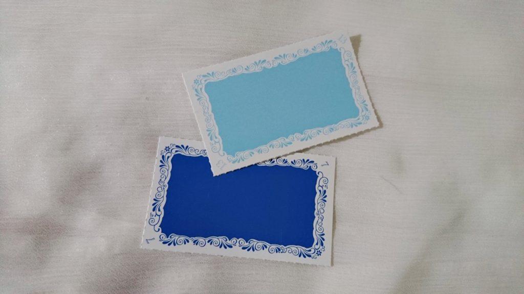タロットの青