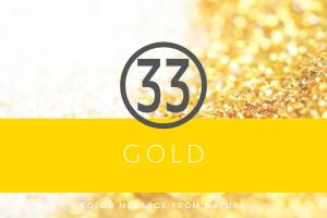 ゴールド 数秘33