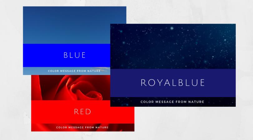 ロイヤルブルー(ブルーとレッド)