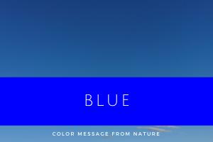 ブルー 数秘2