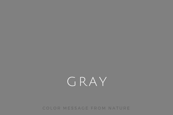 グレー(灰色)