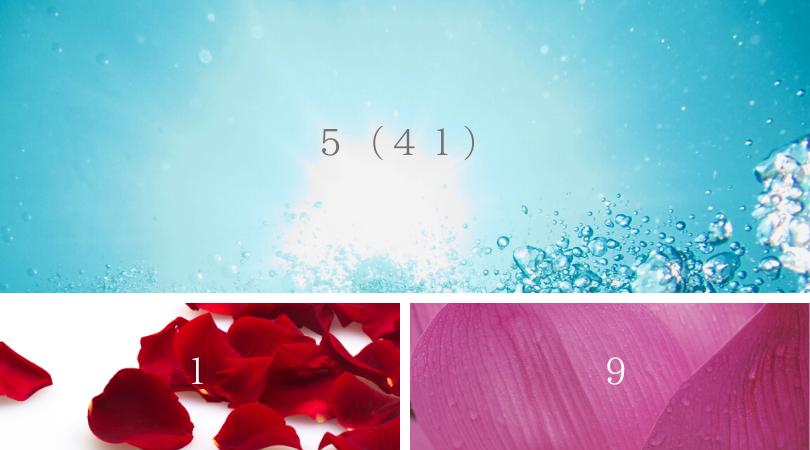 数秘術リーディング、カラー