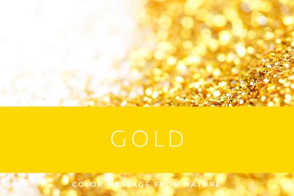 数秘33 ゴールド